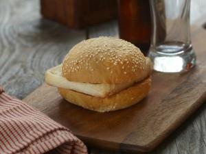 Burger shot - horizontal