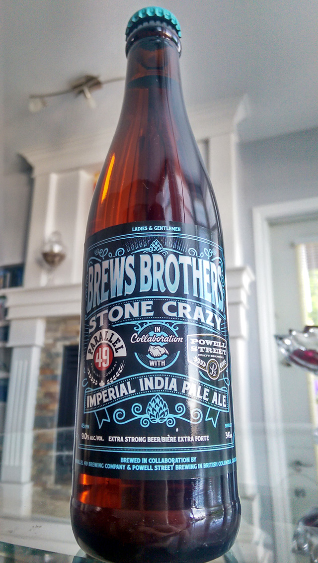 Canada's Craft Beer Western: Brews Brothers | Food Bloggers of Canada