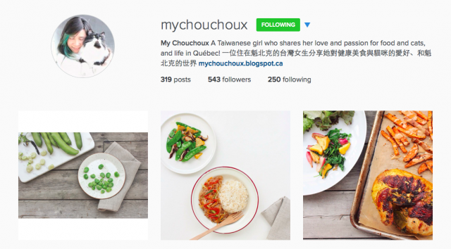 15 Food Instagram Accounts You Don't Know But Should | Food Bloggers of Canada