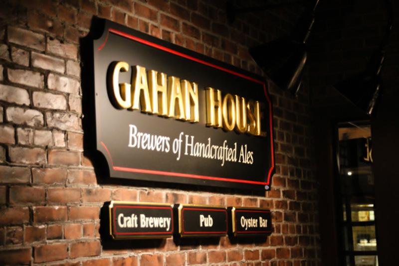 Gahan Brewing