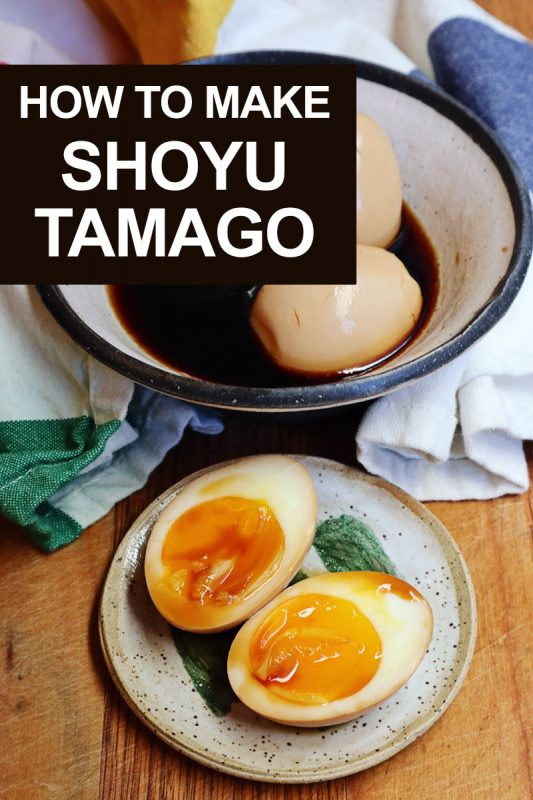 How to Make Shoyu Tamago